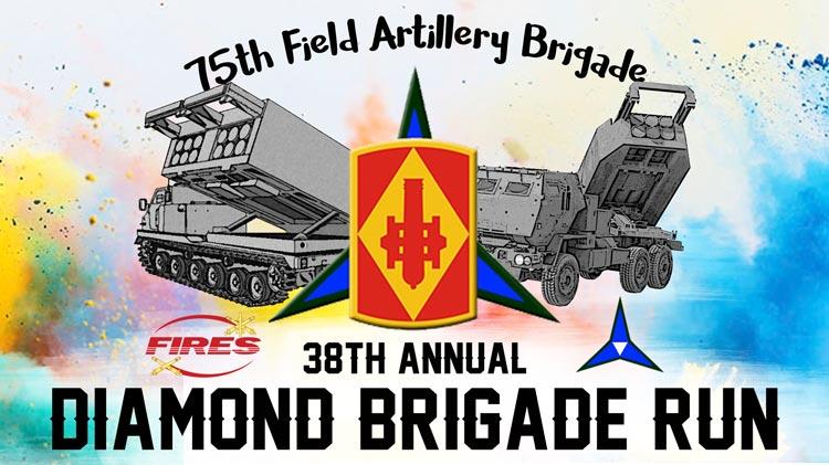 Sign-up for 75th FA Diamond Brigade Run
